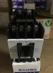 士林電機 電磁接觸器 S-P11  電磁開關