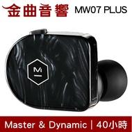 Master & Dynamic MW07 PLUS  石英黑  真無線 藍芽耳機 | 金曲音響
