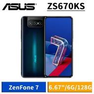 ASUS ZenFone 7 ZS670KS 6G/128G 智慧手機-【送專用皮套+原廠30W 快速充電組+玻璃保護貼+螢幕清潔三件套+觸控筆】
