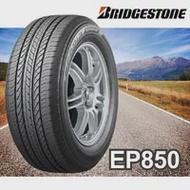 普利司通 EP850 215/65R16 輪胎 BRIDGESTONE (※工資另計)