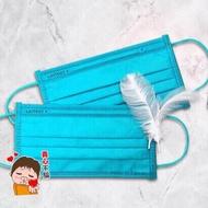 萊潔天使藍防塵口罩50入/藍色/藍綠色/淺藍色
