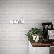 獨立包裝頂級隔音防撞泡棉壁貼/隔音 時尚 美觀