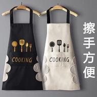 Household kitchen waterproof oil apron Cute Japane Household kitchen waterproof oil apron