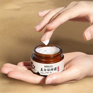 30g Hiisees Whitening Cream Gently Skin Cares Brightens Complexion Diminishes Facial Spots
