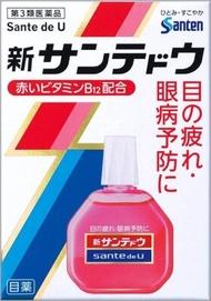 參天製藥  NEW SANTE DE U 【第3類醫薬品】新參天α 滴眼液 15ml