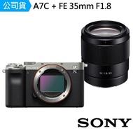 【SONY 索尼】ILCE-7C A7C + FE 35mm F1.8 SEL35F18F  標準街拍組合(公司貨)