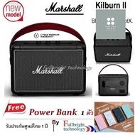 ร้านแนะนำMarshall Kilburn II Portable Bluetooth 5.0 aptX. Speaker ลำโพงบลูทูธสุดหรูยอดฮิต รับประกันศูนย์ไทย 1 ปี ลำโพง