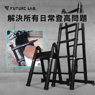 【Future Lab. 未來實驗室】SENROLADDER森羅梯3.2M(鋁梯 工作梯 伸縮梯 摺疊梯 人字梯 直梯 曲梯 鋁合金)
