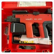 (B.C五金工具) HILTI 喜利得 喜得釘 DX450 火藥槍 火藥釘槍 全新公司貨