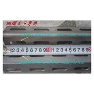 網螺天下※304不鏽鋼角鋼、沖孔角鐵40*40*2.5mm『雙』孔,孔洞示意圖『35mm』孔徑,請勿直接下標!!價格以當週即時價格報價,請先提問