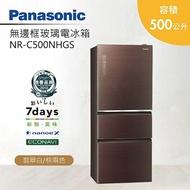 (贈1000元商品卡)國際牌 三門500L無邊框玻璃變頻冰箱 NR-C500NHGS(翡翠白/翡翠棕)