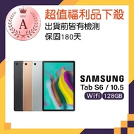 【SAMSUNG 三星】福利品 Galaxy Tab S6 Wi-Fi 10.5 128GB(T860)