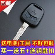 ۞適用三菱藍瑟菱紳汽車遙控鑰匙殼三菱藍瑟菱紳遙控器替換鑰匙外殼