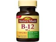 大塚製藥  Nature Made萊萃美 Naturemade莱萃美 維他命B12(80粒)