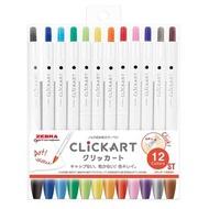 [現貨]ZEBRA  CLICKART 按壓式水性筆 (全36色)單支 前18色