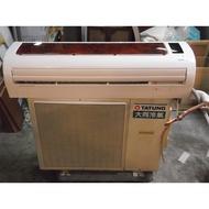 【尚典中古家具】大同分離式冷氣(2.5噸)(1對1)(不含安裝)  二手冷氣
