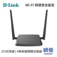 D-Link 友訊 DIR-615+ 4埠 無線寬頻分享器 路由器 WIFI 300M