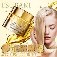 TSUBAKI 思波綺 金耀瞬護髮膜 修護 髮膜 柔潤順髮 深度滋養 護髮霜 髮膜