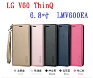 【Hanman】LG V60 ThinQ 6.8吋  LMV600EA 真皮 皮套 翻頁式 側掀 插卡 保護套