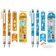 日本UPUI PUI天竺鼠車車自動鉛筆 自動鉛筆文具用品0.5mm不易斷芯動漫文具周邊