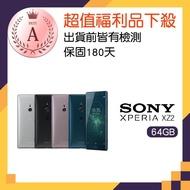 【SONY 索尼】福利品 Xperia XZ2 6G/64G 智慧手機(H8296)