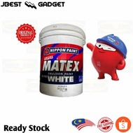 18LT Nippon Paint Super Matex Paint Coat/ Cat Putih Nippon Paint 18 Liter
