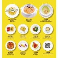 彭園套餐餐卷(假日不加價)