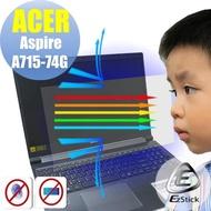 【Ezstick】ACER Aspire A715-74G 防藍光螢幕貼(可選鏡面或霧面)