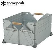 [ Snow Peak ] 收納置物箱 50 / Shelf Container 工具箱 / 公司貨 UG-055G