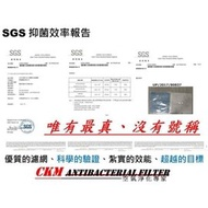 CKM【抗菌】福斯 VW TIGUAN AD1 抑菌 PM2.5 活性碳 活性碳冷氣濾網 冷氣濾芯 粉塵濾網 空調 濾網
