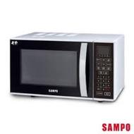 SAMPO 聲寶 25L微電腦微波爐 RE-N825TM