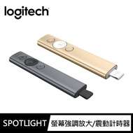 【Logitech 羅技】SPOTLIGHT 簡報遙控器