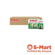 Anlene Concentrate UHT Milk Fat Free with Collagen 125ml, Carton of 48s