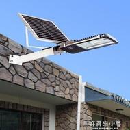 庭院防水太陽能LED燈鄉村別墅小區公園家用室外100瓦超亮高桿路燈 好再來小屋 NMS