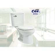《金來買生活館》CAN 頂洋衛浴 CS253E / CS254E 虹吸式 馬桶 抗菌馬桶蓋 台灣製造
