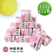 【御風茶堂】阿里山高山烏龍茶葉(超值12件組共3斤/贈精美沖茶壺)