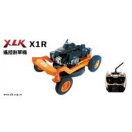 XLK X1R(園丁)遙控割草機手推割草機 駕駛式割草機 割草機(全配)台灣製造
