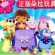 ※簡易生活(組合套裝賣場)愛探險的DORA朵拉毛絨玩具 朵拉玩具 正版 公仔玩偶娃娃 dora生日禮物