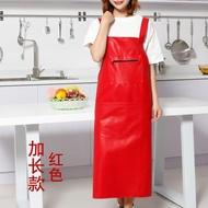 防水圍裙 韓式皮革背心式PU圍裙防水防油廚房做飯罩衣成人【小天使】