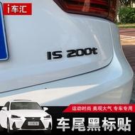 凌志Lexus改裝雷克薩斯IS車尾字母標貼is300 200t 250改裝車型號標LEXUS車標貼