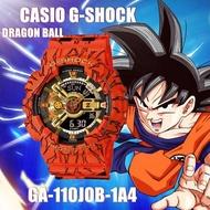 CASIO นาฬิกาข้อมือแฟชั่นในรูแบบ Dragon Ball รุ่น GA-110JOB-1A4 สุดฮอตในปี2020 หน้าปัด40mm พร้อมกล่อง