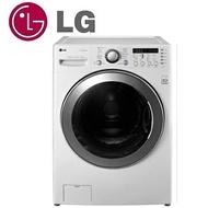 LG 滾筒洗脫烘-14KG洗衣機F2514DTGW【三井3C】