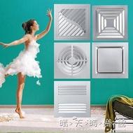 220V強力靜音換氣扇衛生間集成吊頂吸頂式300*300排氣扇廚房排風扇