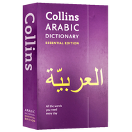 [Original Popular Books Collins Arabic Dictionary Essential Edition Collins Books for Adults,Original Popular Books Collins Arabic Dictionary Essential Edition Collins Books for Adults,]