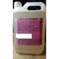 DEX® 洗衣用消毒藥水1加侖(3785mL)