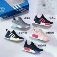 現貨 Adidas NMD 兒童鞋休閒鞋兒童運動鞋