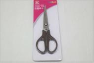 *好管家*WC287 桂蘭剪刀 事務用剪刀 弧線剪刀 工藝剪刀 布剪