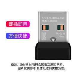 (電玩附件)單通道接收器 適用pebble鵝卵石無線藍牙鼠標M280M330羅技鼠標usb