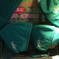 中華綠纖維遠紅外線負離子口罩(買二送一)