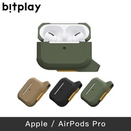 bitplay AirPods Pro 機能保護套 耳機保護套 三色 LANS